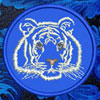 White Tiger Portrait #2 Embroidered Patch for  Lovers - Click to Enlarge